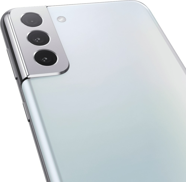Notebook GSM - Samsung Galaxy S21 5G Mobiltelefon, Kártyafüggetlen, Dual Sim